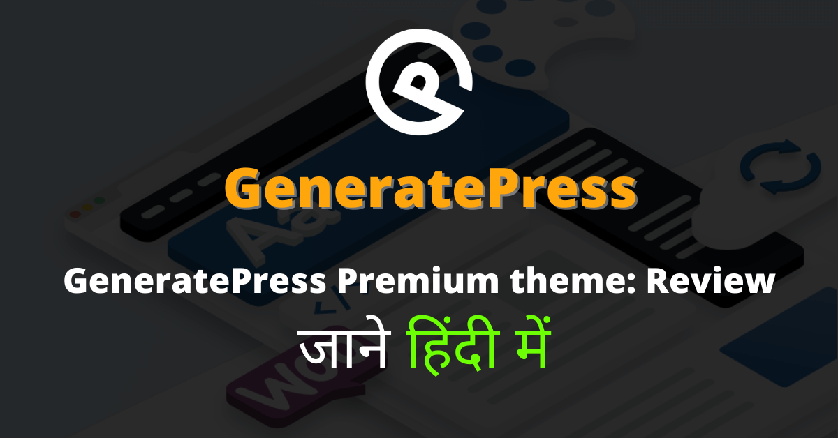 generatepress premium theme review